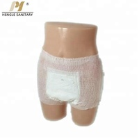 Lower Price Adult Pants Diaper Elderly Old