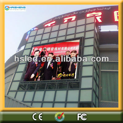 p20 outdoor full color led display screen with high definition