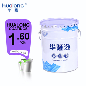 Hualong UV Coating Spot Varnish Polyurethane Main Raw Material Rolling Paint