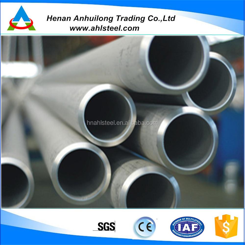 China Welding Austenitic Stainless Steel, China Welding Austenitic ...
