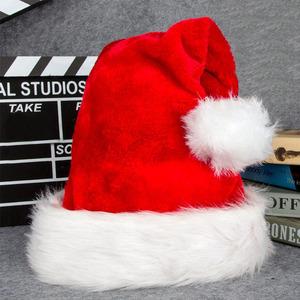d0d1c04cb0061 Christmas Hat