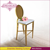 gold stainless steel oval back hotel bar stool with white leather cushion