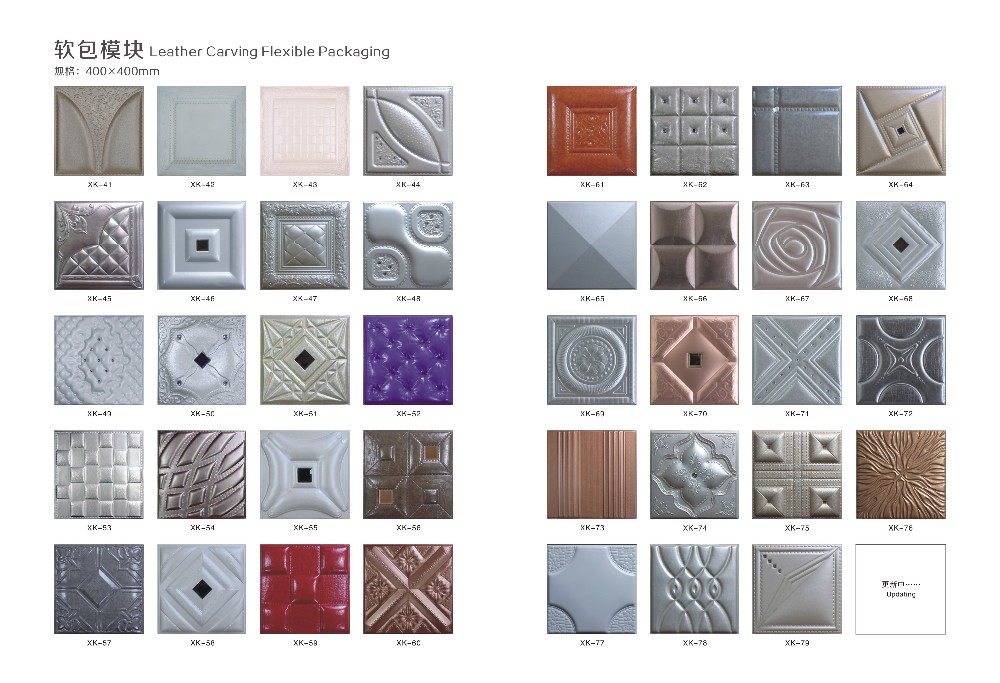 top quality top grade decorative 3d pvc ceiling tiles