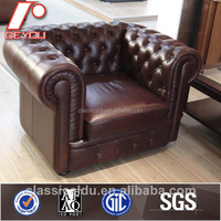 single seater office sofa, leather office sofa, modern office furniture