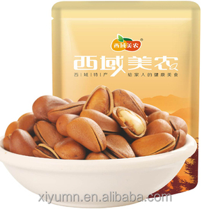 Chinese pine seeds, Siberian pine nuts