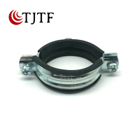 Stainless steel rubber lined single pipe clamps