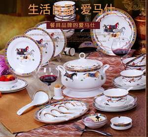 Jingdezhen porcelain and ceramics/High quality Bone China tableware/European Bowl dish suits