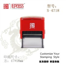 2016 Hot sale dry seal stamp & Epress self-inking stamp