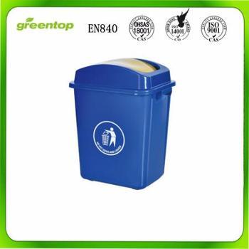 en plastique 30 litres contenant poubelle r cipient en plastique avec diff rentes couleurs des. Black Bedroom Furniture Sets. Home Design Ideas