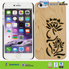 New Stylish Wooden Carving Phone Case for iPhone 6