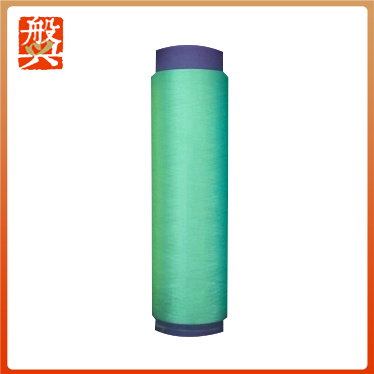 Top Grade Colors 100D/144F Dty Polyester Yarn