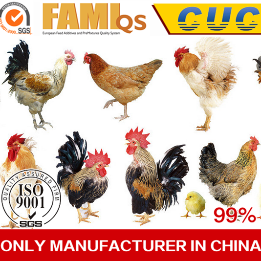 CUC Poultry Farm Used DL Methionine Nutrition Raw Materials