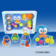 Both toys Spray water penguin shower toy baby bath animals can fountain and floating shower toys