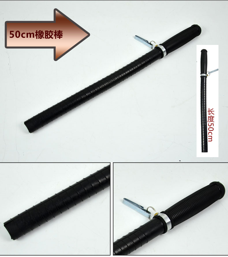 YC-2324 50 Limi Security rubber stick / baton protection tactics