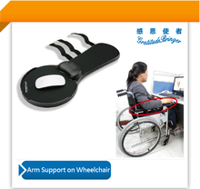 Elbow and Arm Support Bracket with Mouse Pad for Wheelchair