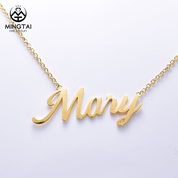 Custom personalized name necklace, 명 판 necklace 개인화?