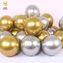HoganeyVan Globos de metal de cromo perla moderno de 12 pulgadas Globo de decoraci/ón de fiesta de boda de l/átex de helio met/álico