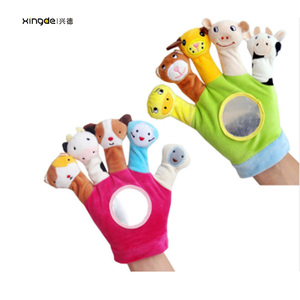Glove Cartoon Animal Finger Plush Toys Children Baby Doll Kids Educational Hand Puppets Toy