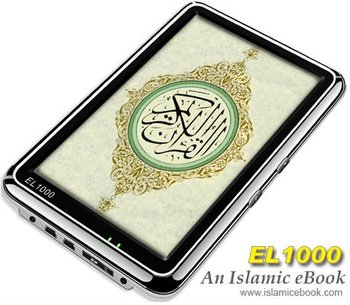Islamic eBook eAlim EL1000