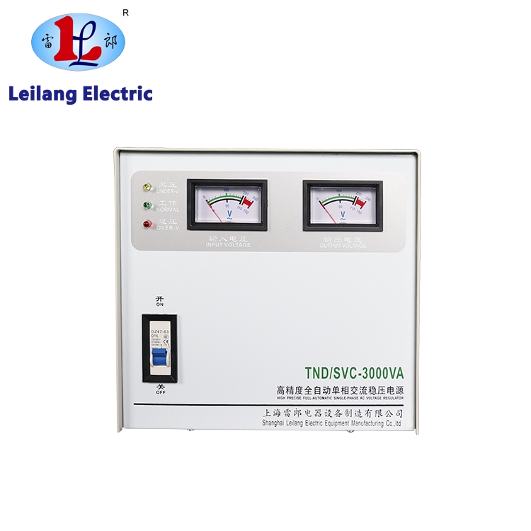 SVC TND full automatic ac voltage stabilizers made in China with Ce And Iso9001 certificate