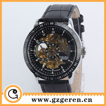 D00182z 2015 wholesale fashion watches business watch 2014