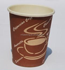 New design high quality black paper coffee cup custom printed double wall insulated disposable paper cup
