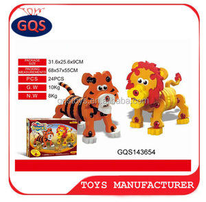 The Animal Paradise of cute tigers and the lion king block building toys for children
