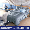 300TC King size Bed Duvet Cover Set Custom Duvet Cover Set factory Cheap Price Duvet Cover