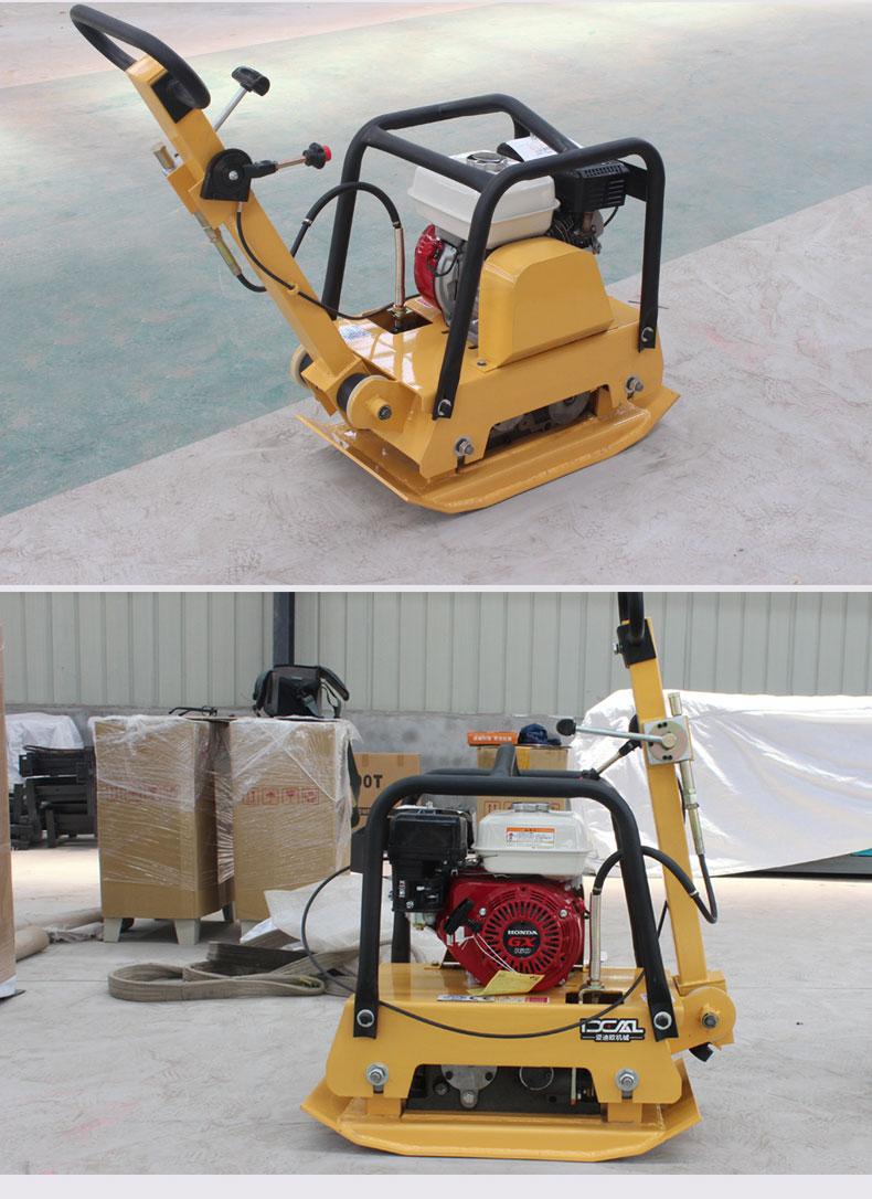 HZR160 مطحنة الألواح للحفارة الهيدروليكية تهتز مطحنة الألواح تهتز مطحنة الألواح للبيع