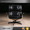 Home Furniture SGS Standard Aluminium Feet Leather Product For Lounge Chair
