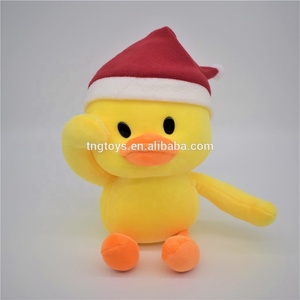 Custom Plush Toy Yellow Duck Stuffed Toys The Best Chrismas Gift for Kids