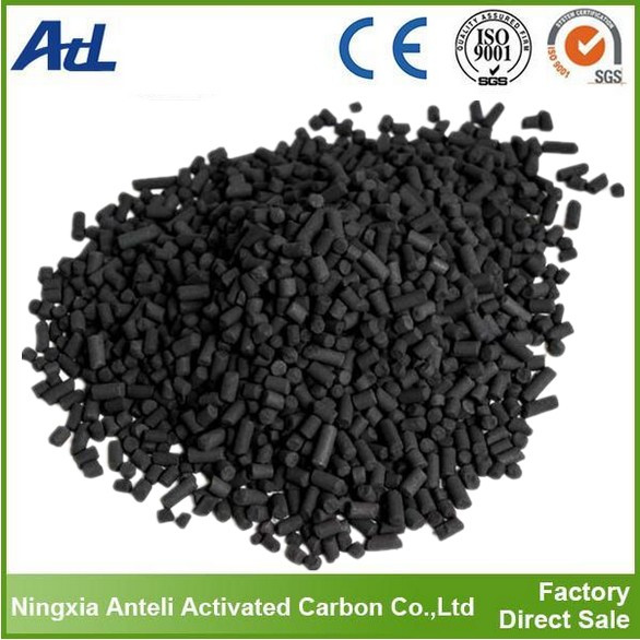 Industrial adsorbents Activated carbon applications in natural gas industry