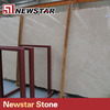 Beige Marble China Supply Crema Marfil Marble Slab Price