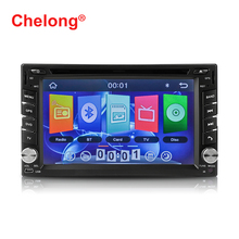 2DIN 차 stereo mp5 player 6.2 인치 touch screen support <span class=keywords><strong>GPS</strong></span> + DVD + <span class=keywords><strong>CD</strong></span> + TV + 디스크 audio 라디오 universal