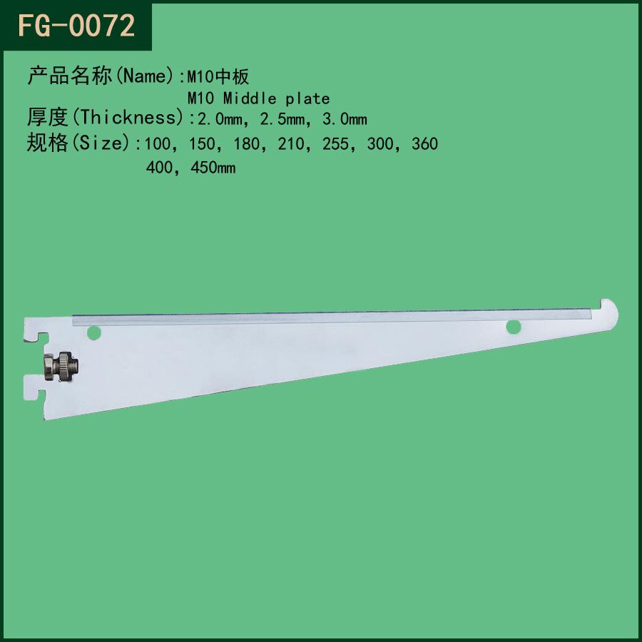 adjustable glass shelf brackets adjustable glass shelf brackets suppliers and at alibabacom