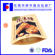 300 New products free sample laminating supply hot food packaging for nuts