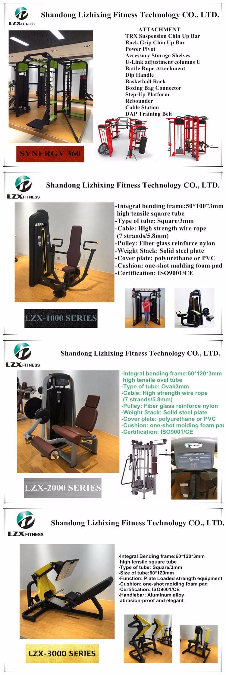 LZX-8001 Shoulder Press /Gym Equipment