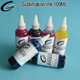 Water Based Heat Transfer sublimation Ink for Cotton Fabric Printing
