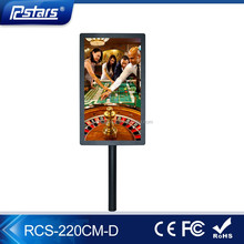 2017 New style 21.5 Inch Double-Sided LCD Display for Gambling casino