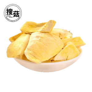 Good Price Freeze Dried Durian Fruit crisps Wholesale