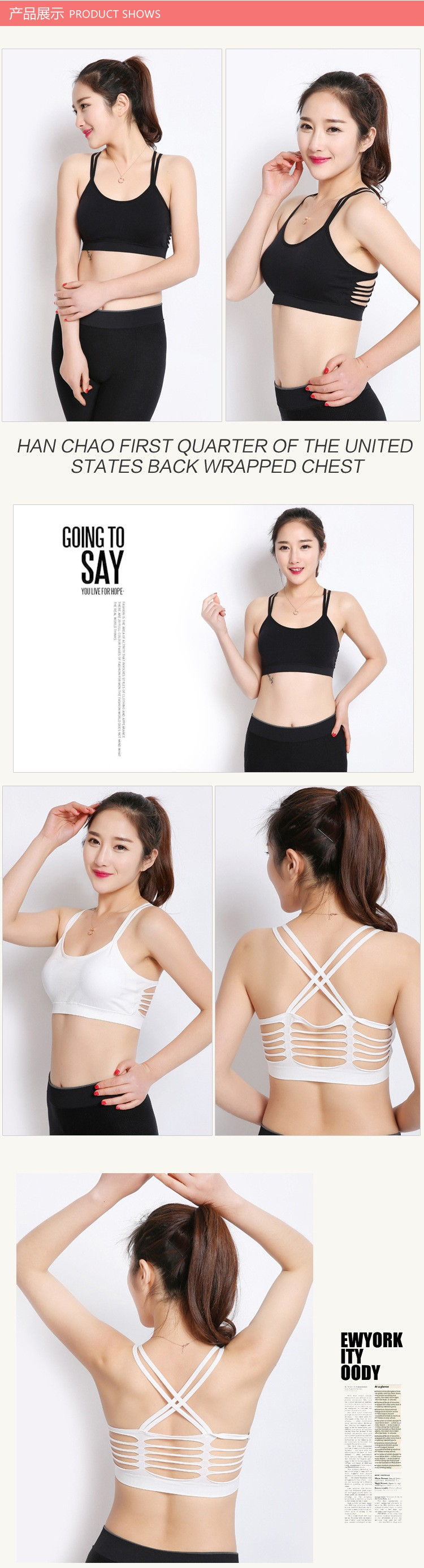 Women yoga bra with chest pad sleeveless shirt shockproof wireless sport fitness jogging clothing ropa deportiva