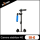 Professional Mini Camera Stabilizer Portable Gimbal Stabilizer With Arm For DSLR Camera