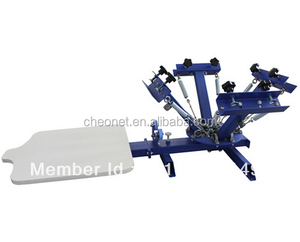 4 color 1 station silk screen printing machine t-shirt printer press equipment carousel