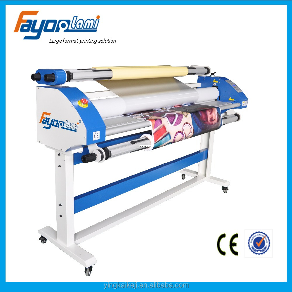 2016 hot sale cold reel to reel laminating machie,64 inches real paper glue laminator