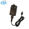 Class 2 AC/DC adapter Rainproof IP44 UK Version GS/CE/BS approval