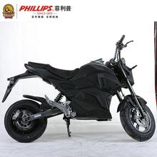 PHILLIPS 2017 NEW 32ah electric motorcycle 2000W with CE certificate