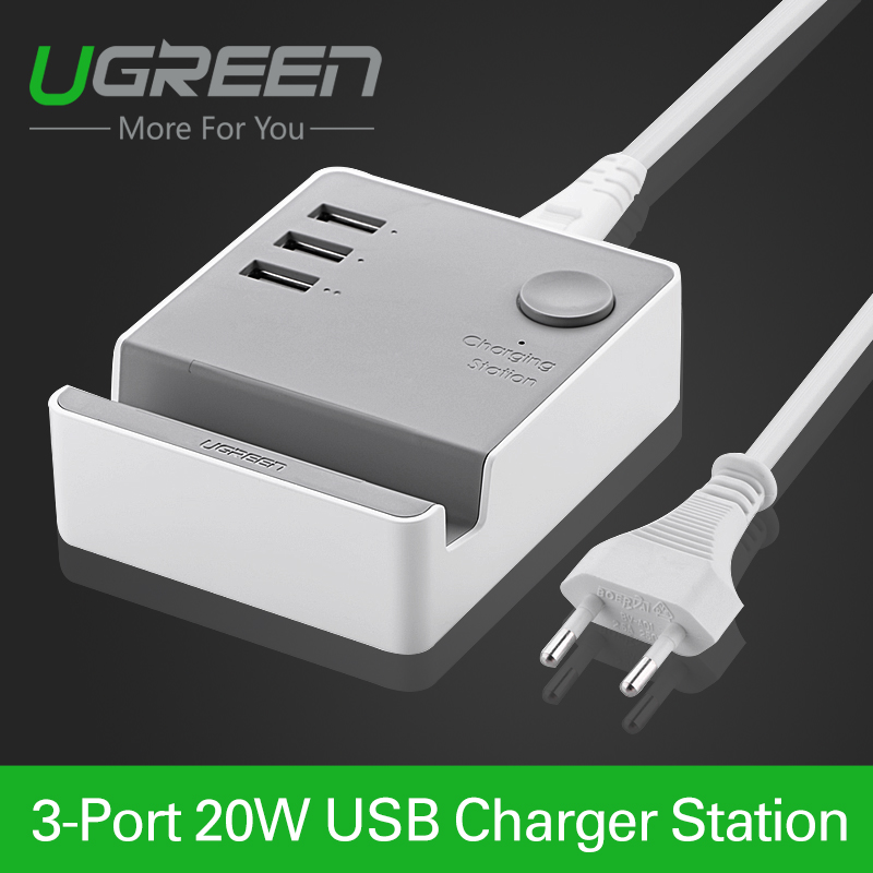 Ugreen 5V/4A 3 Ports USB Charger station dock stand Cargador adapter EU plug for iPhone 4S 5S 6 Plus Samsung Galaxy Tablets