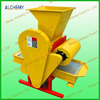 The Most Popular Small Peanut Sheller Machine For Sale Cheap
