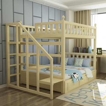 Sg024new Design Solid Wood Kids Double Deck Bunk Bed