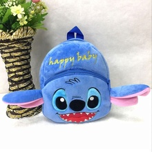 New products smart stitch animal schoolbag toy